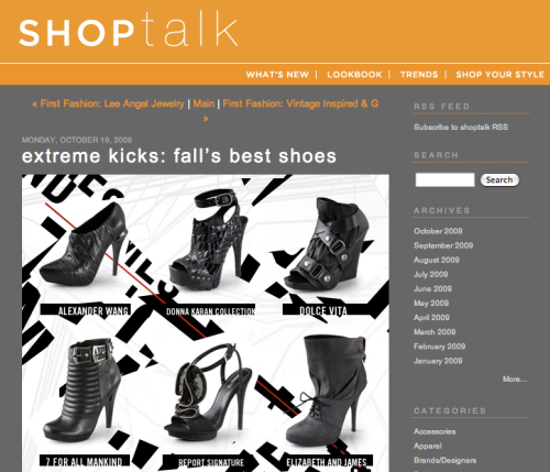 shopbop blog screenshot